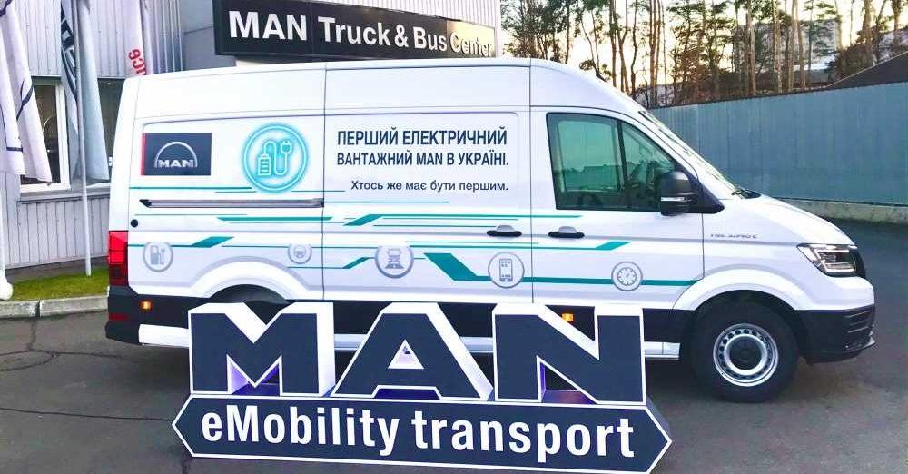 Электрический фургон MAN eTGE — ваши новые возможности!